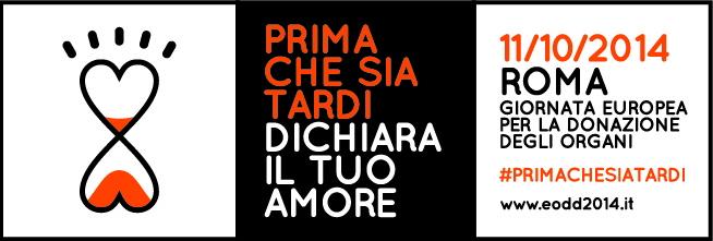 Giornata europea per la donazione degli organi: Roma 11/10/2014